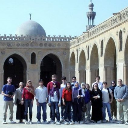 SIT program visiting old Cairo